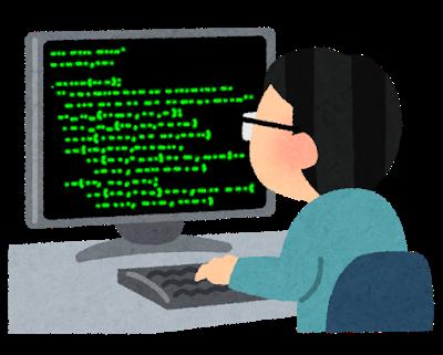文系出身25歳ですが、プログラマになれますか?